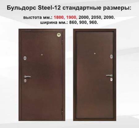 дверь входная высота 1800